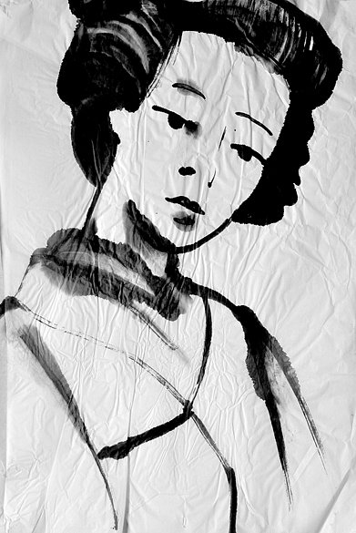Geisha Looking, 2010